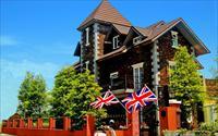 宜蘭民宿-「英格蘭小古堡」